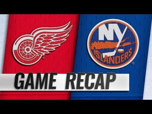 Detroit Red Wings vs New York Islanders   Dec.15, 2018