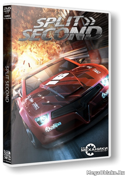 Split Second: Velocity (2010) PC | RePack от R.G. Механики