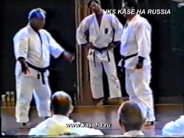 IKS KASE HA RUSSIA Taiji Kase seminar 1 part Sweden Malmo mpg