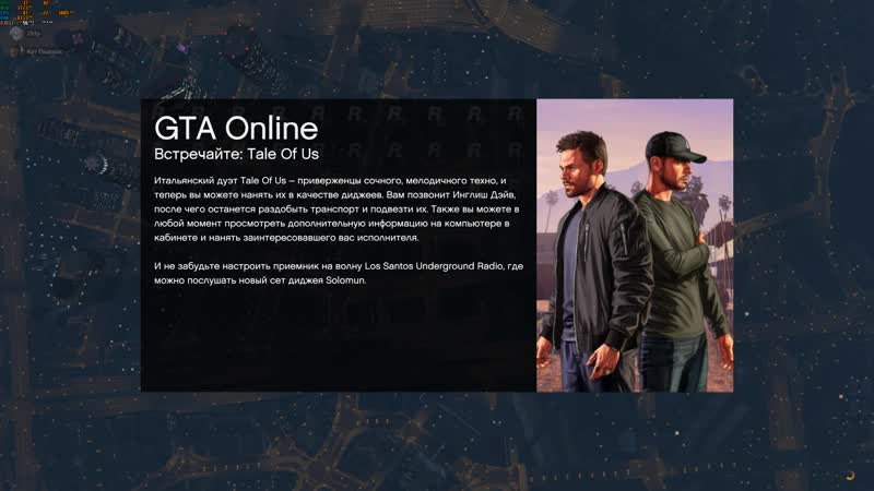 Grand Theft Auto V 2018.12.10 - 16.23.29.01