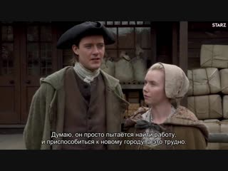 Outlander - Interview with César Domboy and Lauren Lyle - STARZ rus sub