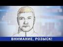В Перми разыскивают грабителя который напал на 9 летнего школьника