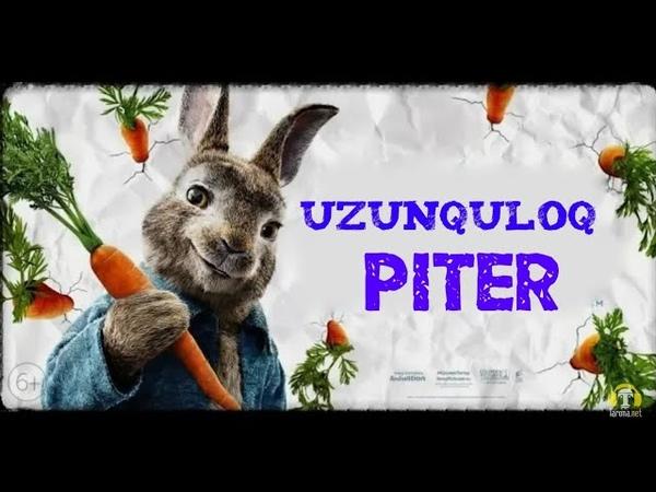 Uzun quloq Piter Multfilm o'zbek tilida 2018 HD UZBEK KINO