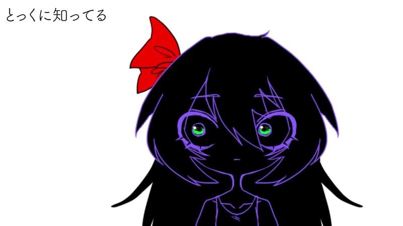 【LUMi・VY2・Rana a】彼女は夜に溶けていない/溝野あわ【オリジナル曲PV付き】