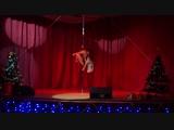 Новый год в Дайкири` Савинова Евгения
