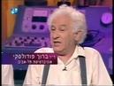 Барух Подольский Как учить иврит