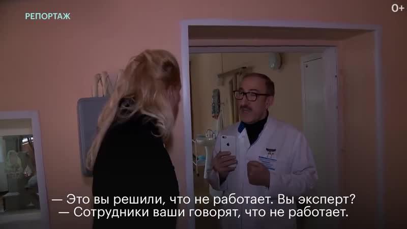 Альянс врачей проверил московскую поликлинику