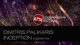 Dimitris Palikaris Inception Original Mix