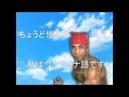 Evangelion opening feat. Ricardo Milos