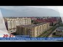 Анага тагзым-РУС_STROK