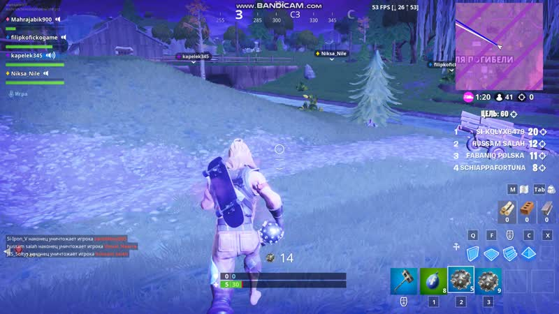 FortniteClient-Win64-Shipping 2019-06-26 13-30-56-171