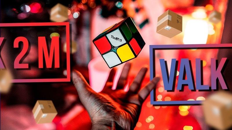 📦 Распаковка кубика Рубика 2х2 VALK 2 M
