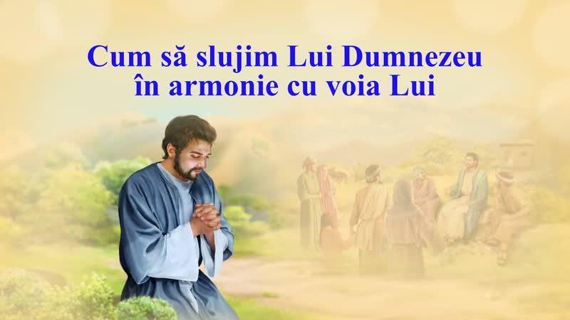 """O lectură a cuvântului lui Dumnezeu """"Cum să slujim Lui Dumnezeu în armonie cu voia Lui"""""""