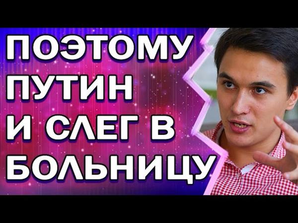 Ecть ceкpeтнaя инфopмaция o тoм, чтo пpoиcxoдит... Владислав Жуковский