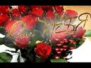 Все цветы для тебя Красивая музыка для души