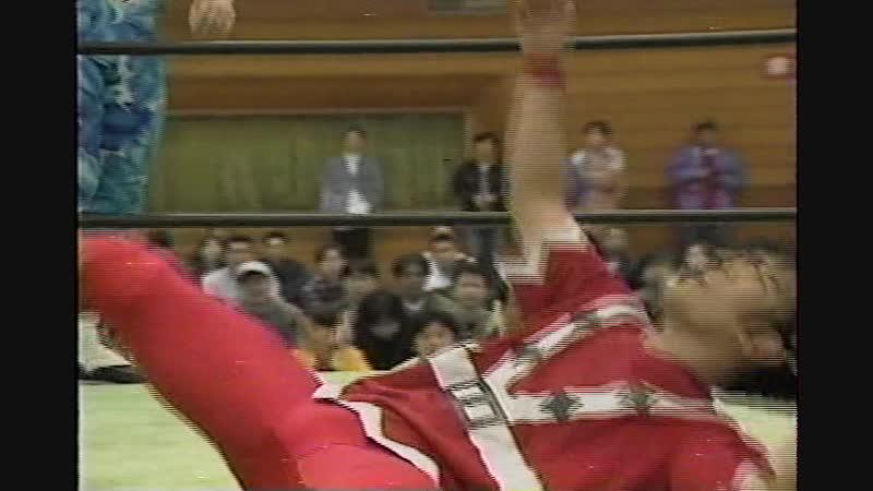 Michinoku Pro Champ Forum 10191996