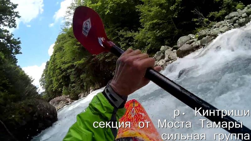 Грузия, май 2016. Несложные реки для послебассейновых каякеров