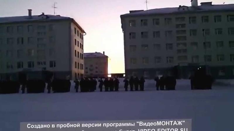Присяга 2014.120 бригада.Юрга армия России