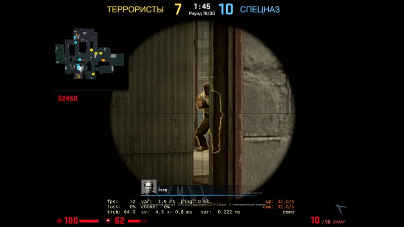 Counter-Strike_ Global Offensive 17.05.2019 12_30_30