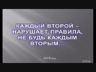 ПЧ-6 Видео на конкурс