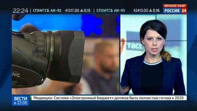 Новости на Россия 24 • Комбат Прилепин готов договориться с Байроном, Пушкиным, Толстым и Экзюпери