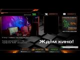 Live: ★ ZERGTV | Комментатор по StarCraft 2★