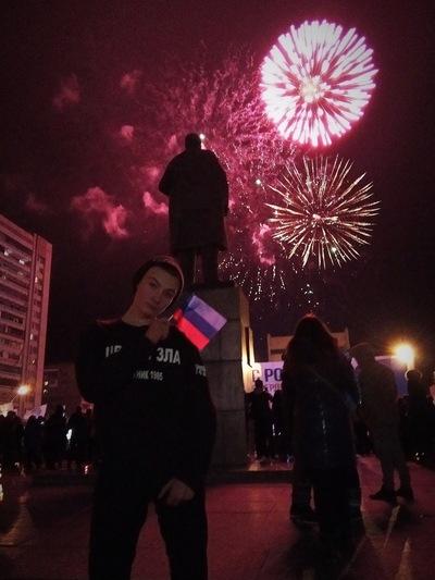 Клим Дворецкий