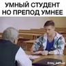 """Аслан on Instagram Старая закалка 😊😆😂😎 юмор смех приколы анекдоты позитив"""""""
