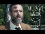 Kuplinov ► Play ФИНАЛ И ФИЛЬМ ► Cube Escape_ Paradox #7