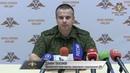 Заявление официального представителя оперативного командования ДНР по обстановке на 18.09.2018