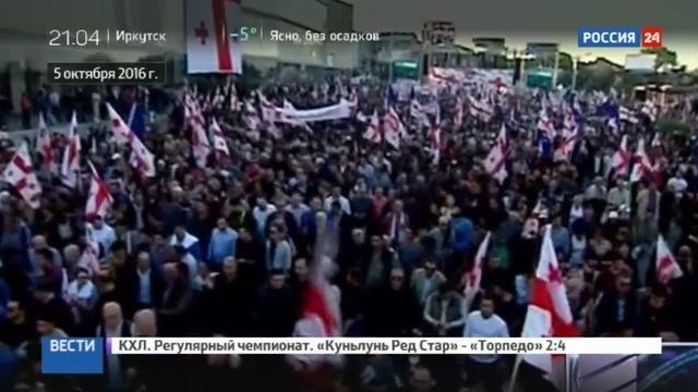 Новости на Россия 24 • Предвыборная кампания в Грузии получилась скандальной