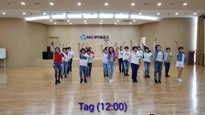 Eat You Up Line Dance Beginner 윤 은희 Eun Hee Yoon