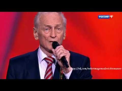 Михаил Ножкин - Последний бой (Спасибо за верность, потомки! 05.05.2018)