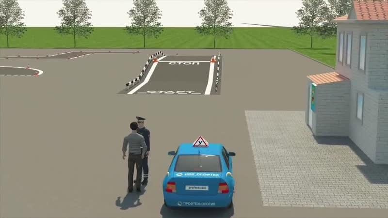 Открытки со сдачей экзамена на автодроме