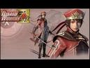 DOMINANT DRIFT Extended - Dynasty Warriors 9 OST