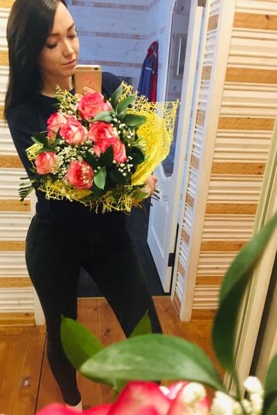 Анастасия Вязгина