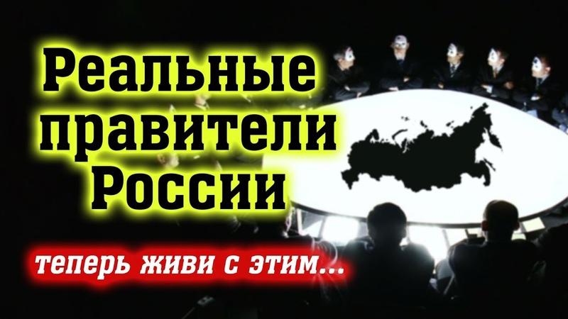 Михаил Советский: Вот КТО правит на Руси! Только факты! Откровение депутата...