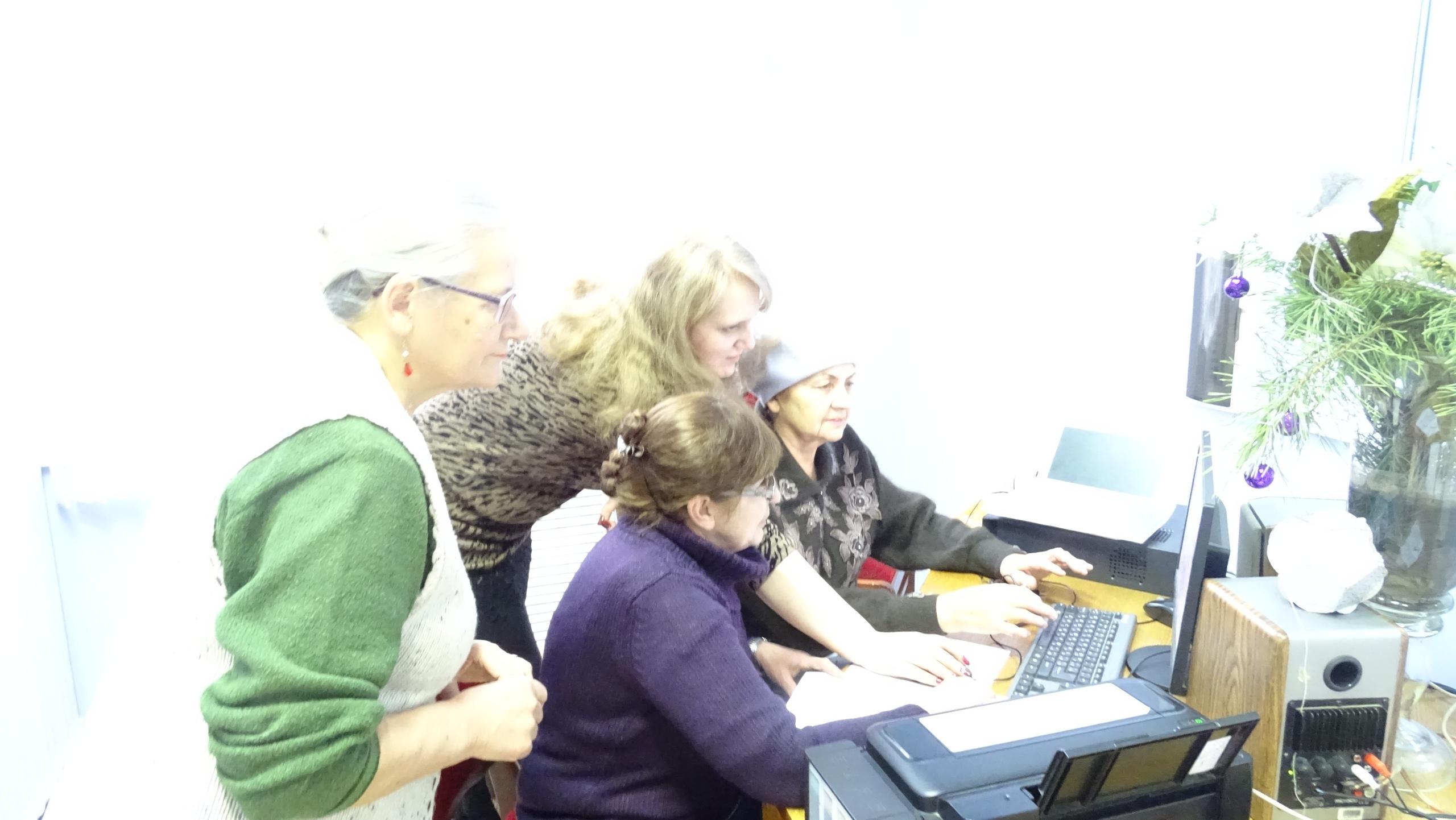 Реферат на тему работа дома-интерната для престарелых и инвалидов дома престарелых ярославской области