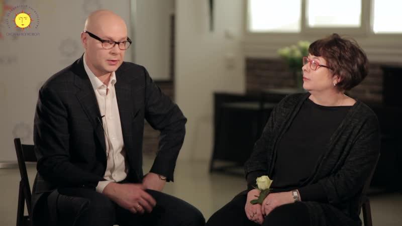 Юлиан Макаров и Оксана Волкова о Фонде поддержки молодых исполнителей