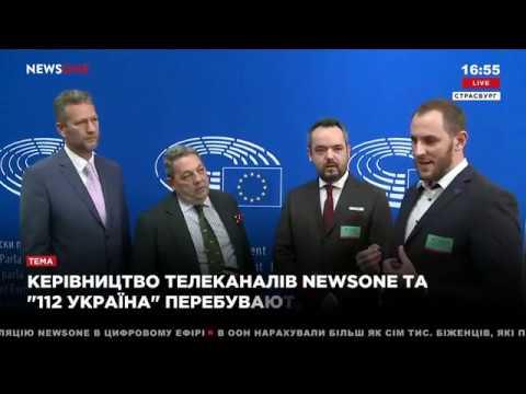 Руководство NEWSONE и 112 Украина договорилось о визите евродепутатов в Киев 23.10.18