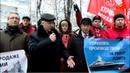 Олигархи обнаглели, депутаты пикетируют офис Дерипаски.