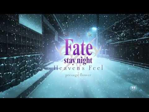 Fatestay night Heavens Feel I. Presage Flower- All TrailersPVs [60FPS]