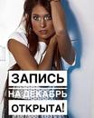 Ирина Глинская фото #3