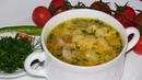 Суп из моего детства ЗАТИРУХА рецепт на оборот