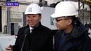Китайцы в Электростали Делегация из Бэньси посетила завод тяжелого машиностроения