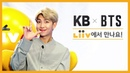 Liiv X BTS - 방탄소년단의 선택 'RM' by KB국민은행