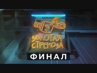 Промо-ролик церемонии награждения фестиваля видеотворчества