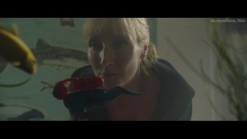 Безумная мамочка (2018) Перевод субтитры