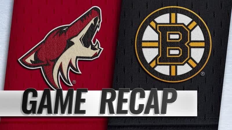 НХЛ - регулярный чемпионат. «Бостон Брюинз» - «Аризона Койотс» - 4:3 (0:2, 4:1, 0:0)