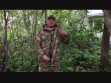 Костюм Фронт-3 A-tacs fg (Мох) ЛЕТО